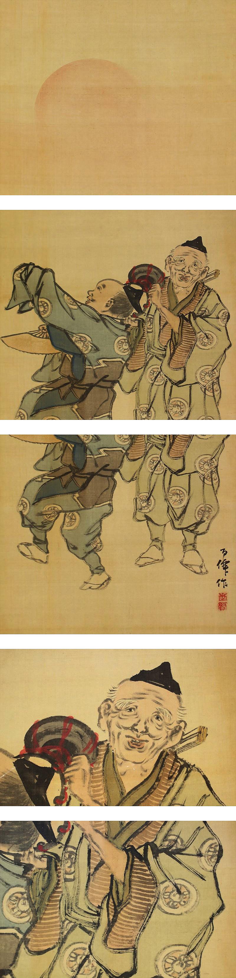 鈴木松年の画像 p1_28