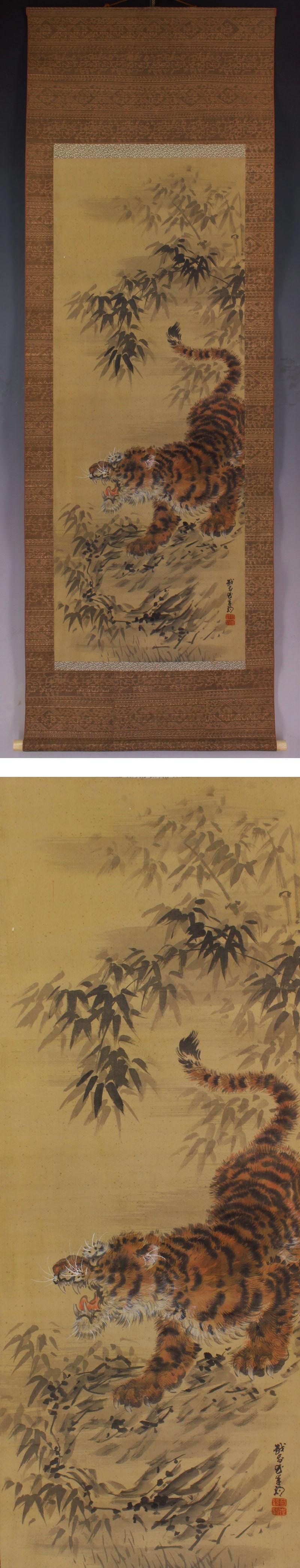 №1704199【肉笔】佐伯岸驹【猛虎図】◆绢本◆桐箱付◆挂轴