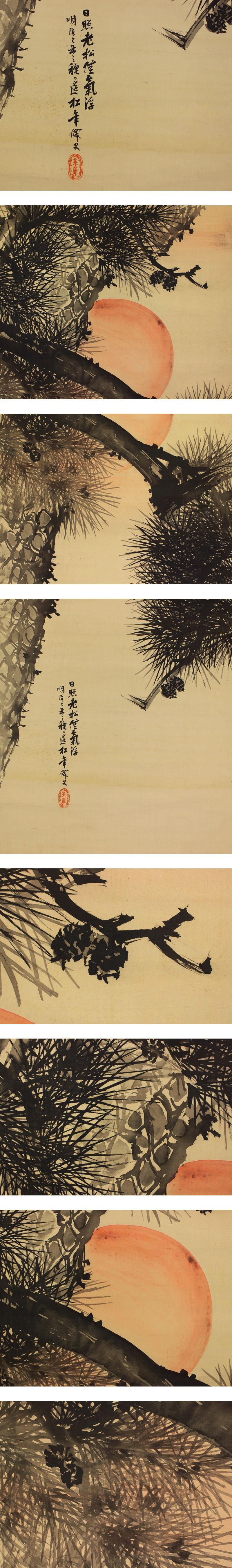 鈴木松年の画像 p1_12