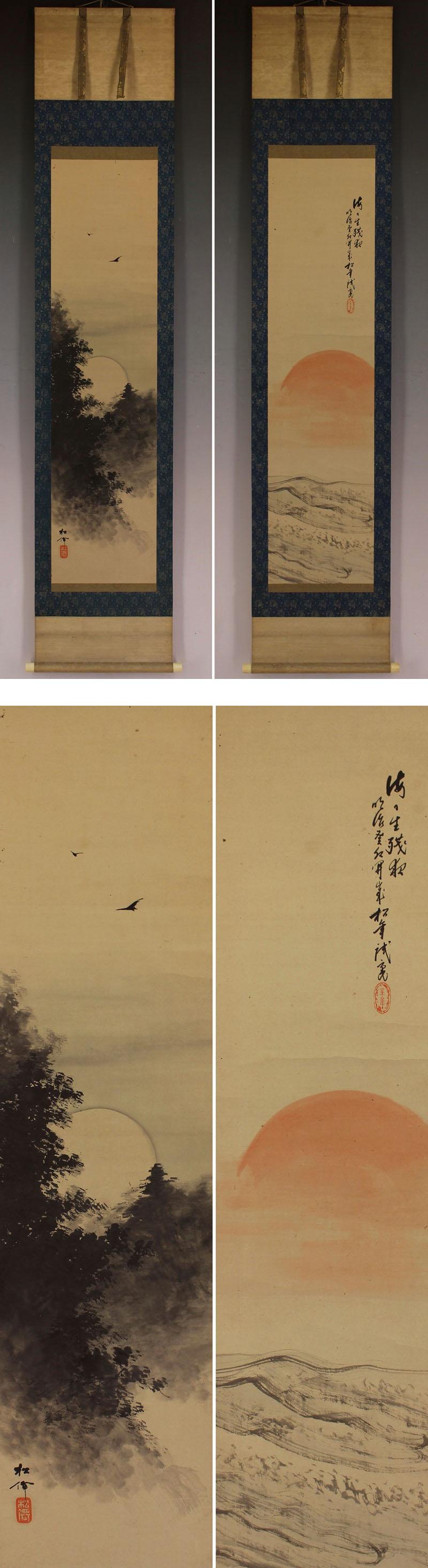 鈴木松年の画像 p1_10